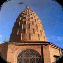 آثار ملی ایران