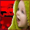 Children Photo Frame