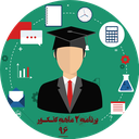 98 exam programs (Guaranteed)