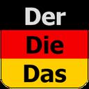 لغات آلمانی