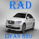 lifan 820 wallpaper