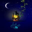 دعای روز های ماه رمضان