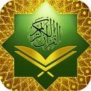 زاد الصالحین