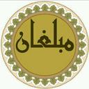moballeghan