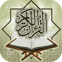 Mobin Quran