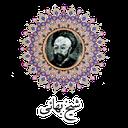 شیخ بهائی