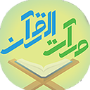 School for memorizing the Quran