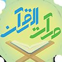 School for memorizing the Quran