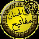 مفاتیح الجنان رهپویان