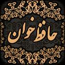 hafez khan