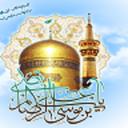 Mtn Pilgrimage of Imam Reza
