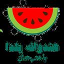 هندوانه یلدا با هنرمندان