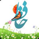 Fale Hafiz