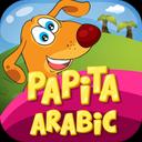 پاپیتا آموزش حروف و آواها