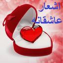 ashar eshgh