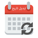 Convert Date