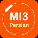 فارسی ساز دستبند mi 3