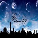 دعاهای مخصوص ماه مبارک رمضان