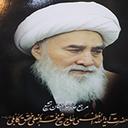رساله آیة الله العظمی محقق کابلی