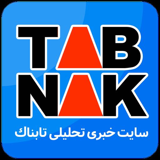 تابناک اصفهان میزبان دومین اجلاس ملی کارآفرینی
