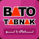 تابناک باتو (نسخه غیررسمی)