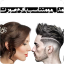 Hairstyles suit your face shape