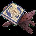 قرآن و معجزات