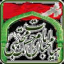 پایگاه فرهنگی امام حسن مجتبی(ع)