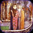 اصول و آیین ازدواج