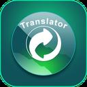 دستیار ترجمه