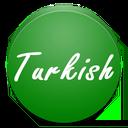آموزش مکالمه آذری