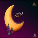 نرم افزار جامع اجتماعی رمضان