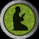 مدیریت نماز