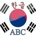 Learn Korean Alphabets