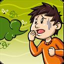 پیشگیری از بوی دهان و بدن