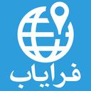 فرایاب - شعب بانک ملی مشهد