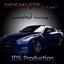 Nissan GTR Test Track