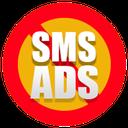 غیر فعال سازی پیامک های تبلیغاتی