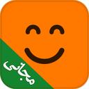 ریسه (پیامک و عکس)