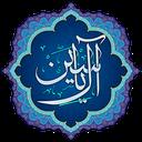 زیارت آل یاسین همراه با صوت