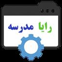 RayaManager.Android