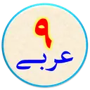 Arabi nohom