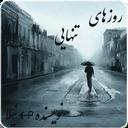 roman rozhay tanhai