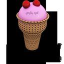 up ice cream