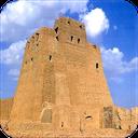 یزد کرمان سیستان و بلوچستان