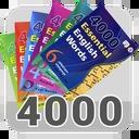 آموزش 4000 واژه ضروری انگلیسی