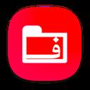 فایل منیجر | مدیریت فایل