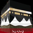 QiblaFinder