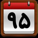 Calendar1395