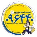 EmdadKhodroIran